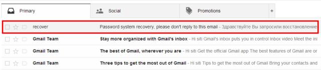 email aktivasi